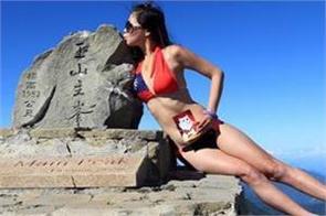 famous bikini clad hiker freezes to death on taiwan mountain
