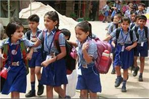 three school children ill with vaccination