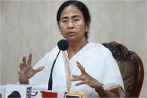 modi government using cbi to harass opposition pirates mamata