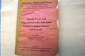 library and archives canada buys book owned by hitler