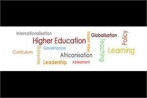 conference on roadmap of higher education development in february