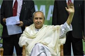 bjd will not be part of maha coalition naveen patnaik