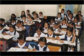 342 private schools still not giving facilities
