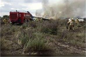 kyrgyz cargo plane crashes near tehran crew feared dead