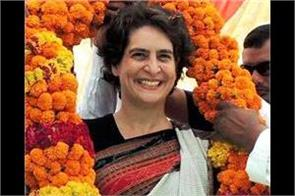 things that you do not know for sure about the life of priyanka gandhi