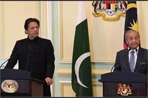 malaysia pakistan refusing china s economic help
