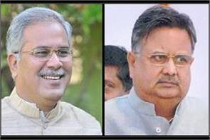 neither cow than governor nor governor cm bhupesh