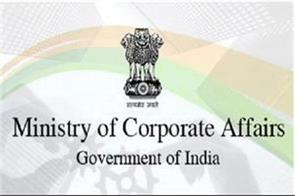 ministry of corporate affairs to raise kyc data of companies cas