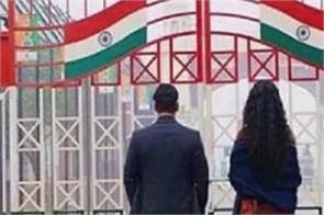 salman movie bharat teaser release date