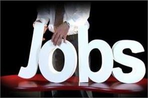 narfbr jobs  salary candidate