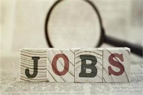 odisha sub ordinate staff selection commission