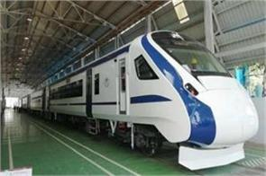 train 18 name will remain indefinitely as a symbol of india s self sufficiency