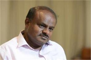 karnataka bjp hd kumaraswamy congress