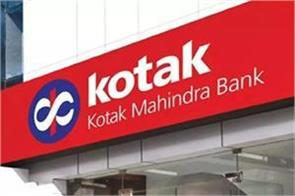 kotak mahindra bank q3 profit rises 23 to rs 1 291 cr
