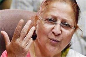 priyanka gandhi congress lok sabha sumitra mahajan rahul gandhi