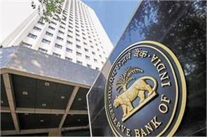 rbi may take dovish stance in feb policy with softer inflation