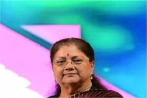congress leader controversy statement against vasundhara raje