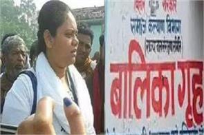 cbi s disclosure muzaffarpur case girls forced dance on dirty songs madhu