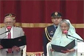 sheikh hasina has taken oath as pm for fourth consecutive term