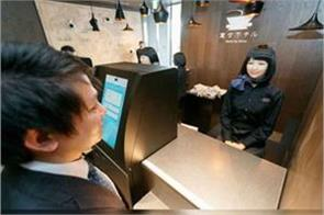 world s first robot hotel fires half of its robots