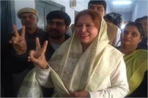 ramgarh seat congress s shafiya zubair won