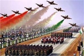 republic day constitution congress bhagat singh