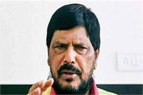 this poem narrated by athawale on the reservation bill