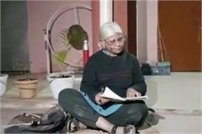satyagraha in front of bella bhatia s prison is sad cm bhupesh baghel