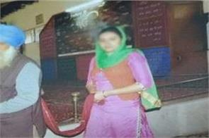 23 year old girl married with 65 year old elderly viral on social media