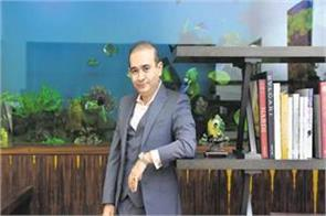 authorities begin demolishing nirav modi s beachfront villa in alibaug