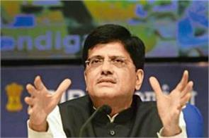 goyal says jaitley is fine and he fast recovery in health