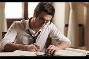 you can come to the top by adopting board exam strategy 10 tips