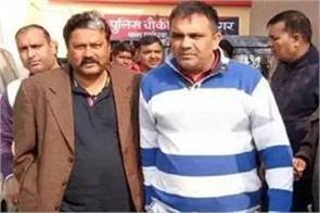 former jdu legislator sent to police custody for 7 days