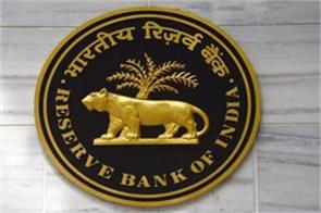 rbi s kyc policy will fall on mobile wallet companies