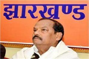 cm raghuvar urges mercenary teachers return work said govt serious demands