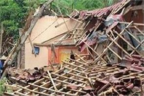indonesia landslide killed 18 people