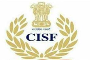 cisf recruitment 2019 apply online for 429 head constable