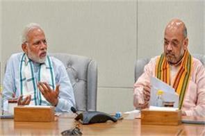 general reservation bill lok sabha elections narendra modi