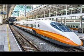 first bullet train to run between mumbai and ahmedabad