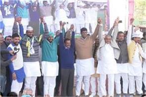 jjp aap rally in jind election