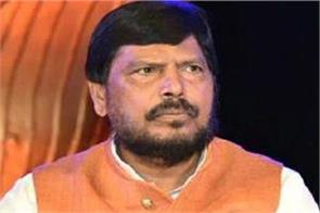 sp bsp combine mismatch will not succeed ramdas athawale