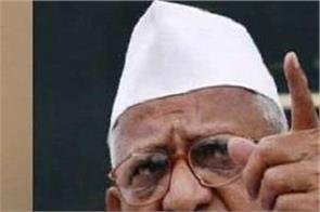 anna hazare letter to pm modi