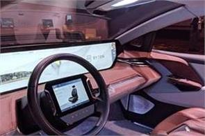 ces 2019 byton launches electric suv m byte with 49 inch screen