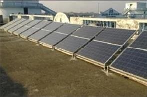 solar power plants to be set up in colleges