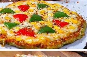 roti pizza aloo pizza