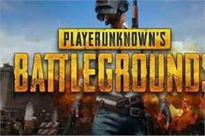 pubg mobile player loses mental balance after playing game