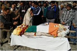 death of vishweshwar dutt
