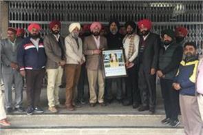guru nanak dev university calendar release