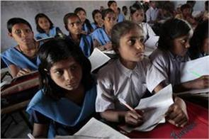 school children free jungle tours