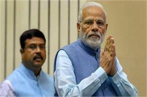 french hacker claims  pm modi s website database not secure